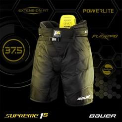 Bauer Supreme 1S Ishockeybyxa Junior